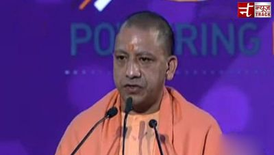 UP Investors' Summit 2018 LIVE: Wish to create 40 lakh jobs in next four years, says CM Yogi